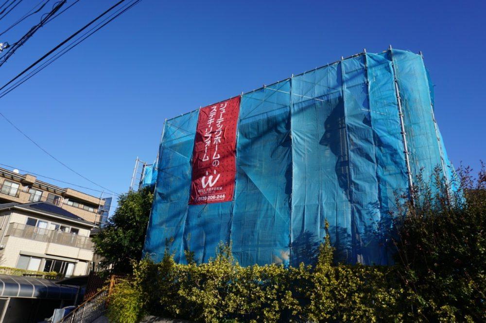 ジューテックホーム 外壁塗装 外装リフォーム 横浜 都筑区 港北区 神奈川 東京 上手い