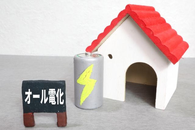 写真AC オール電化住宅