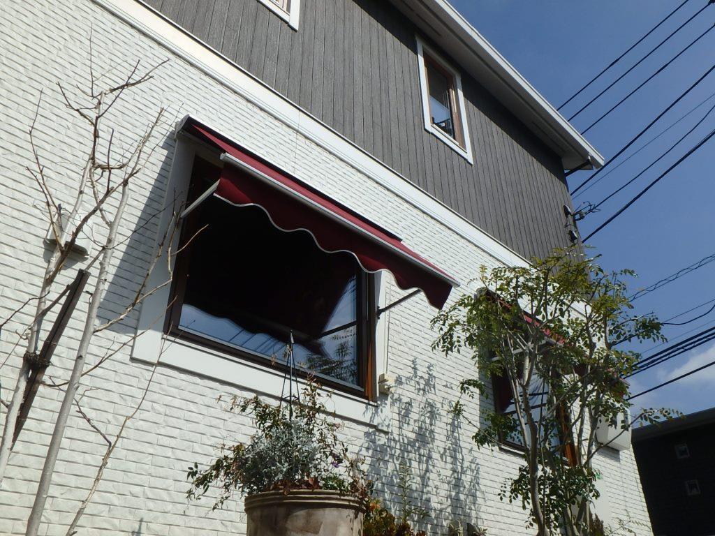 ジューテックホーム ウェルリフォーム オーニング サウレダ AMA 北欧リフォーム 横浜 都筑 港北 東京