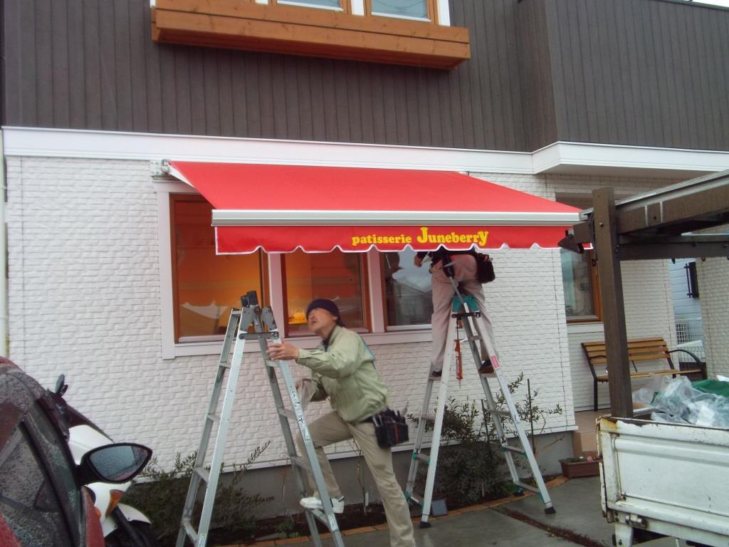 ジューテックホーム ウェルリフォーム オーニング 北欧リフォーム 横浜 都筑 港北 東京
